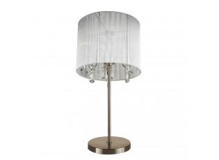 Stolní lampa Merel grey -  Ø35 *65 cm
