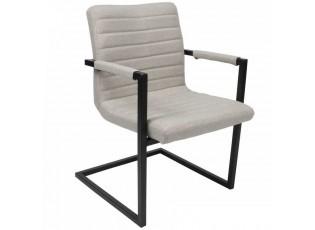 Šedá židle/křeslo Bruut - 54*60*83 cm