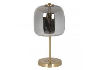Zlatá kovová stolní lampa se šedým stínidlem  Gatien – Ø 23*43 cm LED